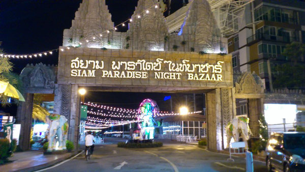 SIAM NIGHT BAZAAR