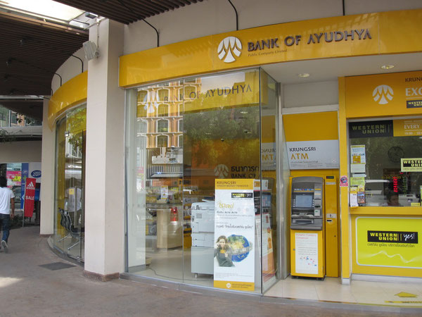 アユタヤ銀行