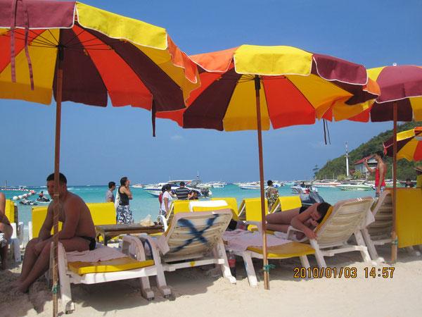 パタヤ ラン島