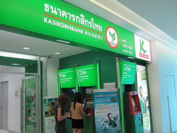 カシコーン銀行ATM