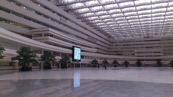 イミグレーションがある政府総合庁舎チェーンワタナ