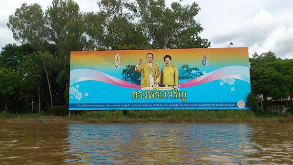 王様は敬愛なる存在だ。タイでロングステイをするなら敬意を払って住むことが大事だ。
