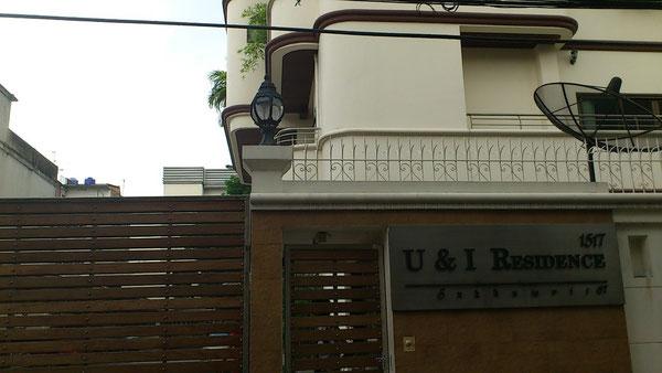 U & I Residence 67