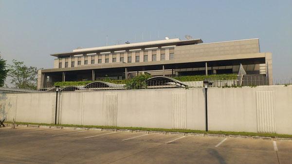 在タイ 日本国大使館