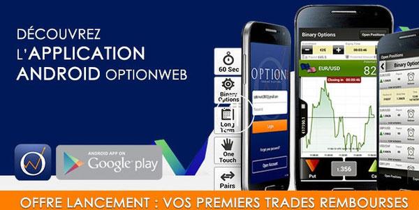 application option web