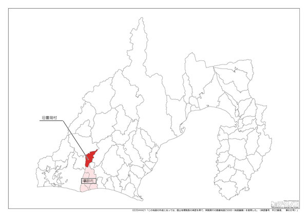 市町村再編以前の静岡県