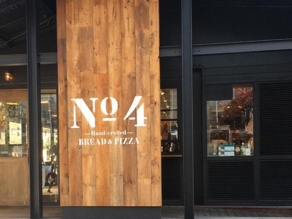 news設計室 No4 長野県松本市安曇野市の建築家