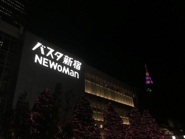 news設計室 バスタ新宿 長野県松本市安曇野市の建築家
