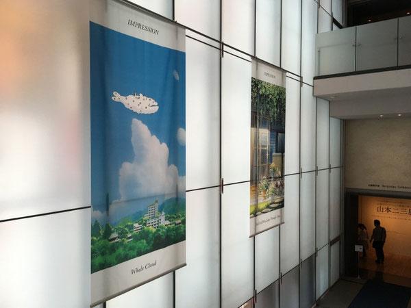news設計室 山本二三展 松本市美術館 長野県松本市安曇野市の建築家