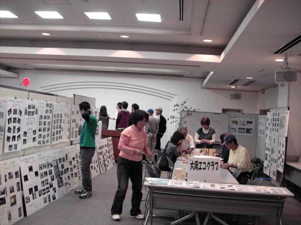 環境団体の展示