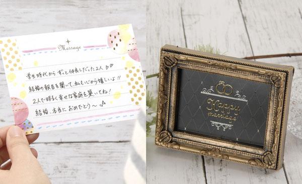 オリジナルのメッセージカード付き