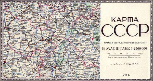 Фрагмент карты центра европейской части СССР до 1954 года (до образования Липецкой области)