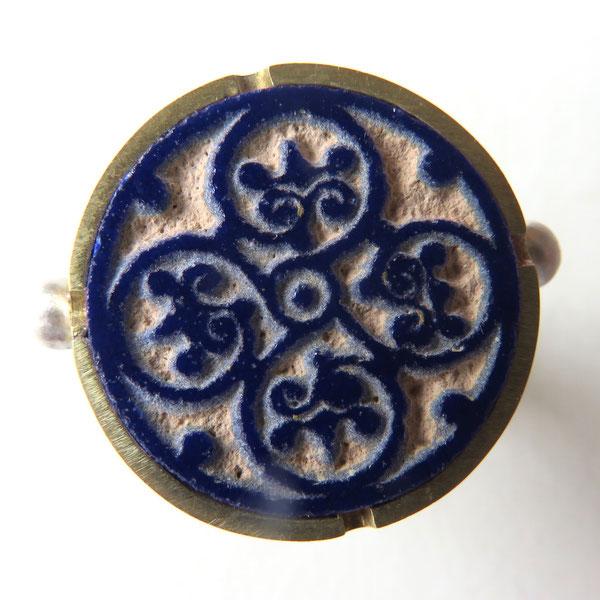 Afarin - argent, laiton - motif provenant d'une assiette seldjoukide - XIIIe siècle - Iran