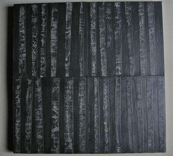 "graphite script  "" carving ""    2011   ink graphite powder on paper and plywood   80 x 80 cm"