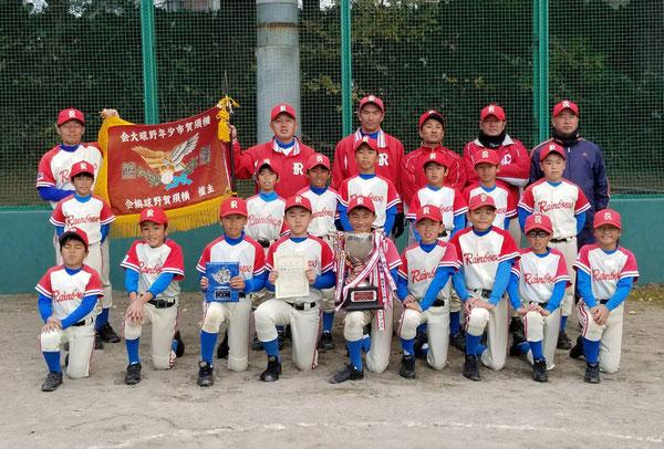 横須賀野球協会 新人戦優勝