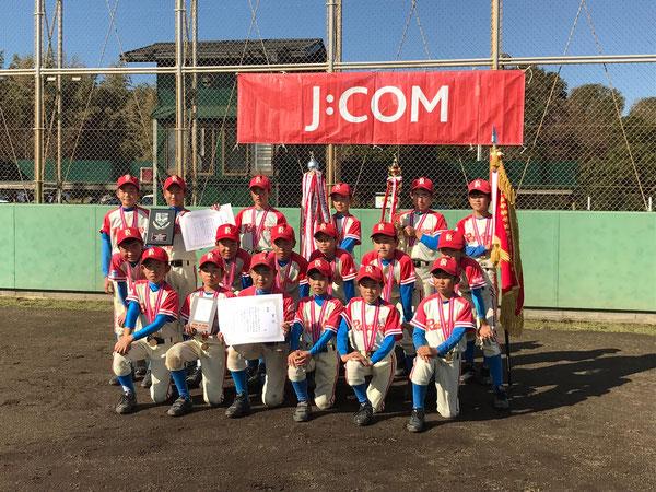 神奈川県南地区親善野球大会 兼 JCOM旗争奪学童軟式野球大会 優勝