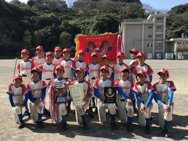 スポーツ少年団 秋季大会 優勝