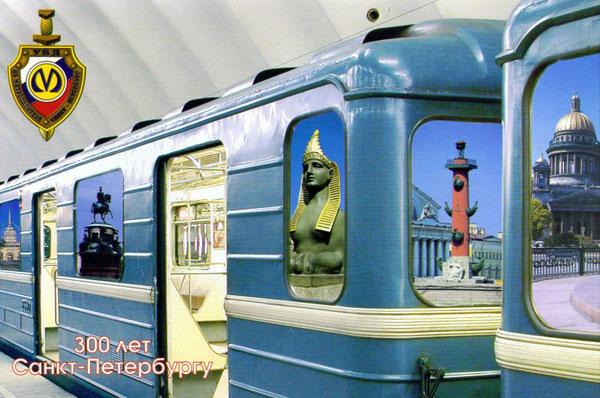 Коллаж УВД к 300-летию Пететрбурга