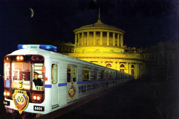 Коллаж УВД по охране метрополитена