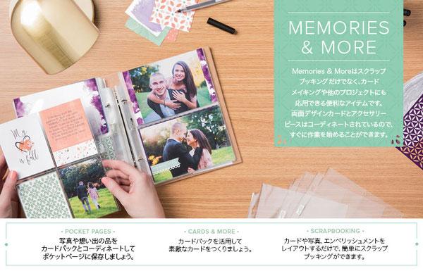 memories&more