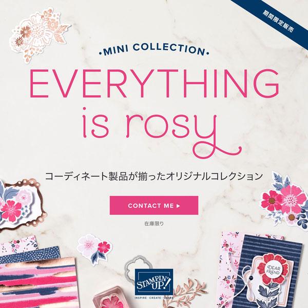 ミニコレクション EVERYTHING is rosy
