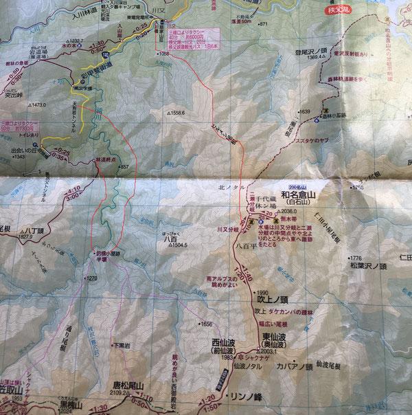 和名倉山の地図