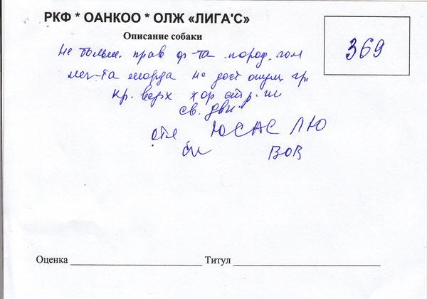 Ю САС, Лучший Юниор ,CW,ВОВ эксперт Васильев