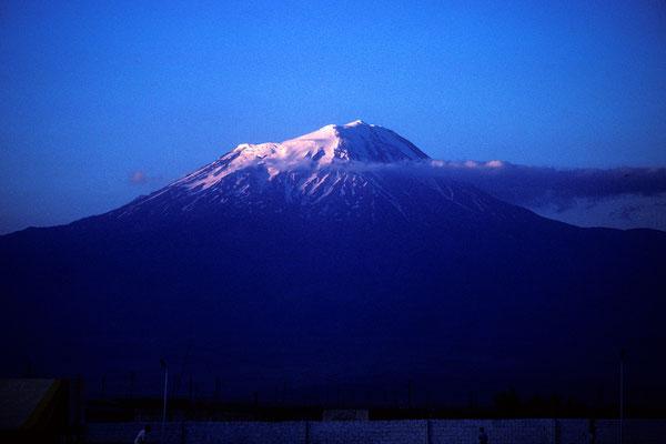 Ararat  5165 m Türkei