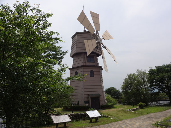 biwako風車村