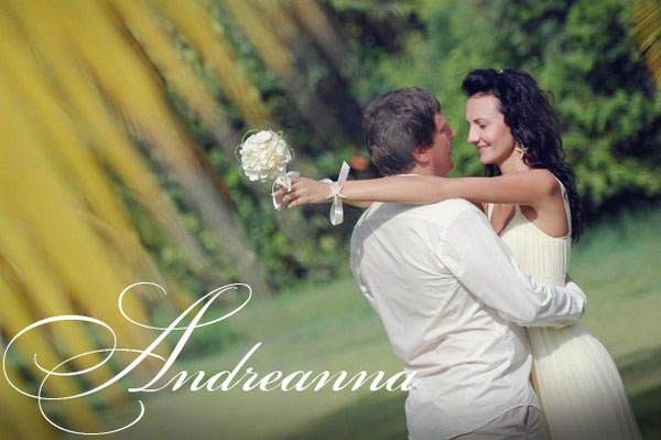 Кубинская свадьба))))
