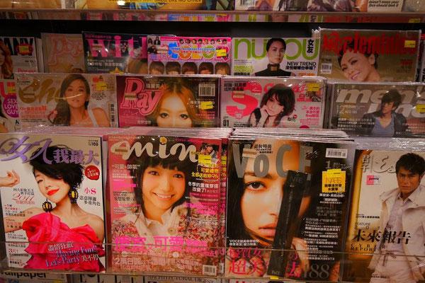 ファッションのトレンドは日本を追いかけているのがわかる。