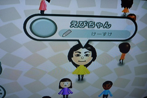 Nintendo WiiのMiiで作った姉のイメージ。これめっちゃ似てるからホンマに。