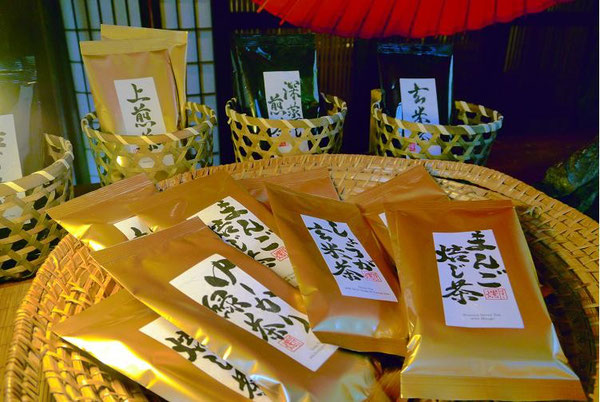 静岡県の茶葉農園と協力して試行錯誤の上、完成したお茶はどれも絶品。