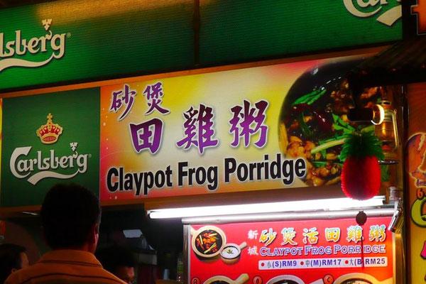 カエルは一般的な食材。一度カンボジアで食べたけど、鶏肉っぽい感じ。でも…もう食べたくない。