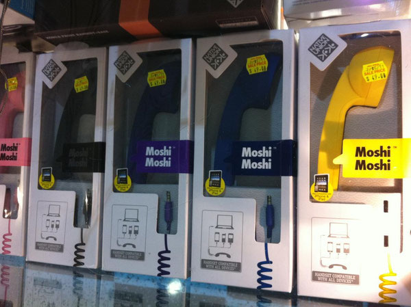 Moshi Moshi? 携帯電話やPCなどの端末に接続できるハンズフリーキット。