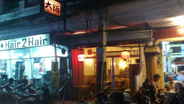 大阪 パタヤにある数少ない和食の定食屋