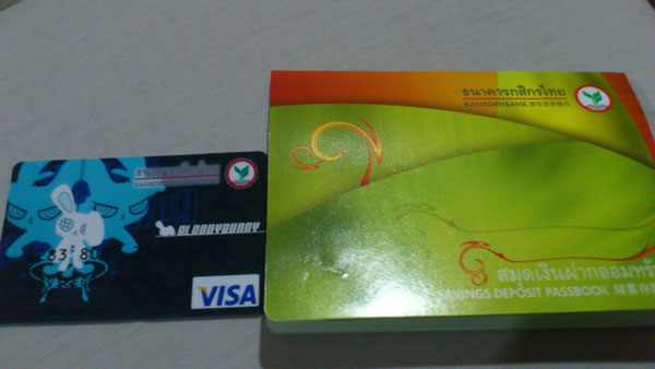 カシコン銀行通帳とキャッシュカード