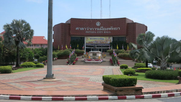 パタヤの市役所