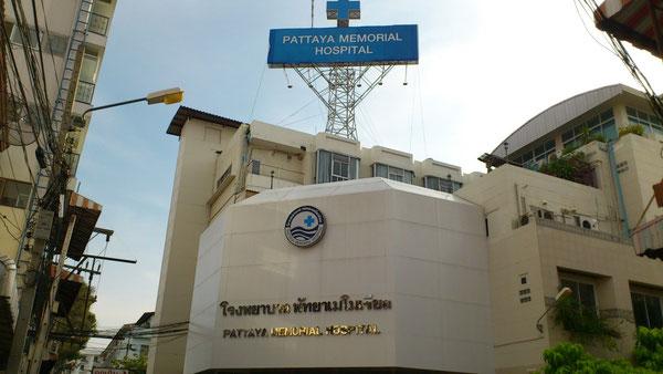 パタヤメモリアル病院