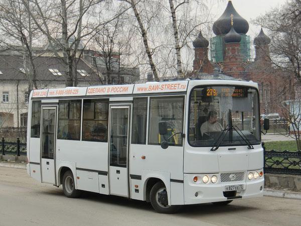 Городской автобус малого класса BAW 2245 Street. Тула. 23.04.2011
