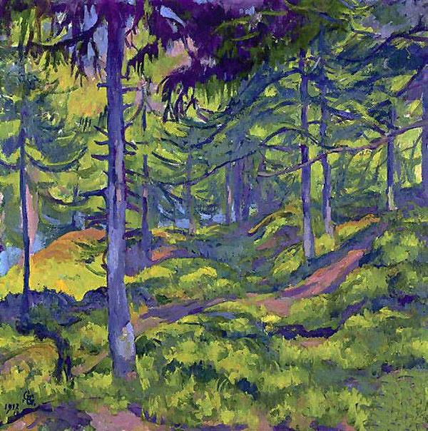 В лесу, 1917