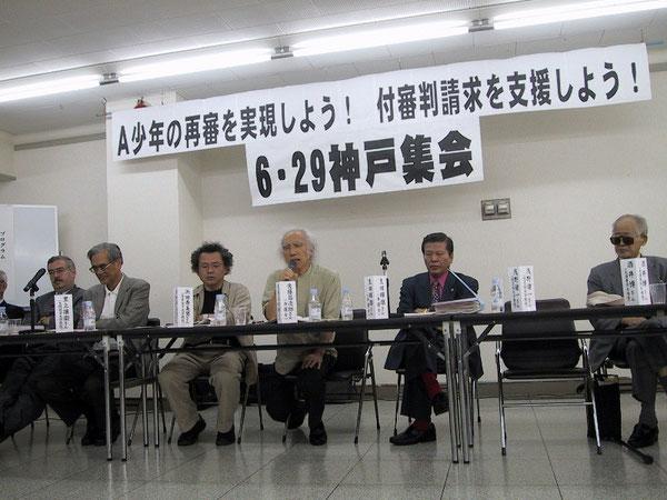 神戸の集会で「冤罪」を訴える亡き後藤昌次郎弁護士(中央)、生田弁護士(右)、心理学者の浜田寿美教授(左)など