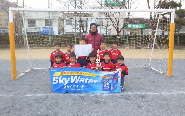 3位 昭島台サッカークラブ
