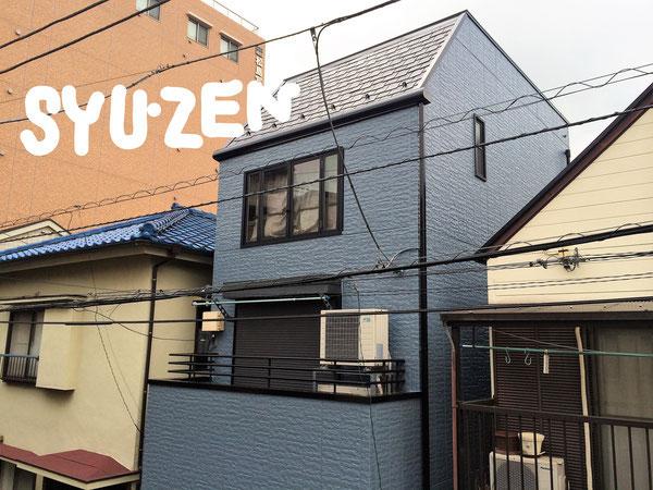 横浜市西区中央周辺 外壁塗装 屋根塗装 目地交換