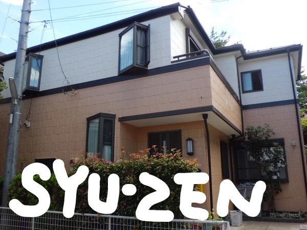 横浜市中区西之谷町。 外壁塗装と屋根塗装。明るい仕上がりで良いですね。