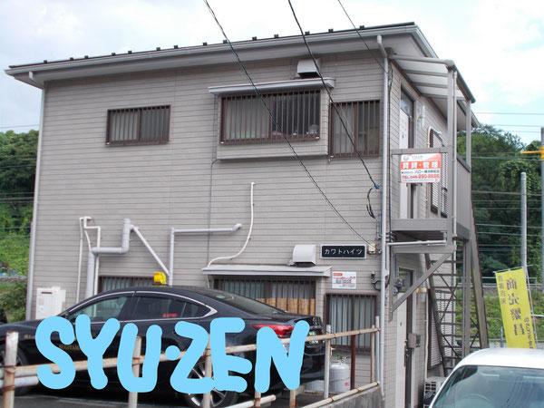 横浜市保土ヶ谷区法泉周辺 外壁塗装 目地交換