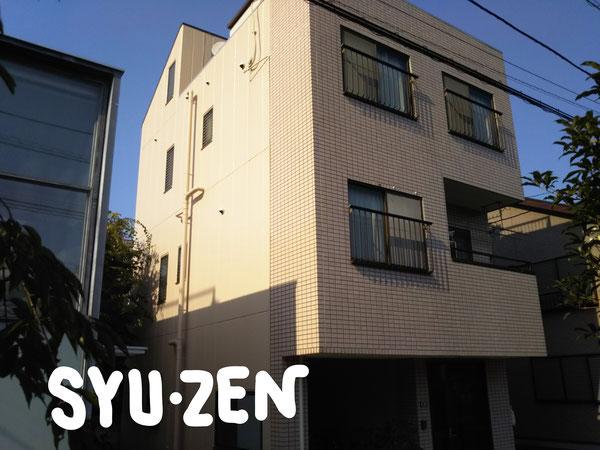 横浜市西区浅間町周辺 外壁塗装 屋上防水