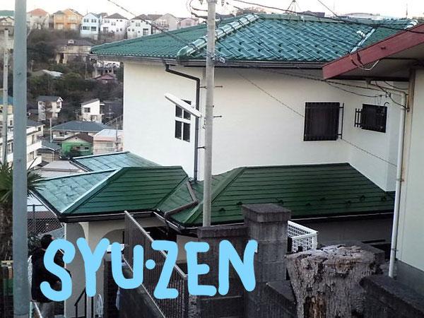 横浜市中区竹之丸。グリーンの屋根も素敵ですね。屋根塗装と外壁塗装。