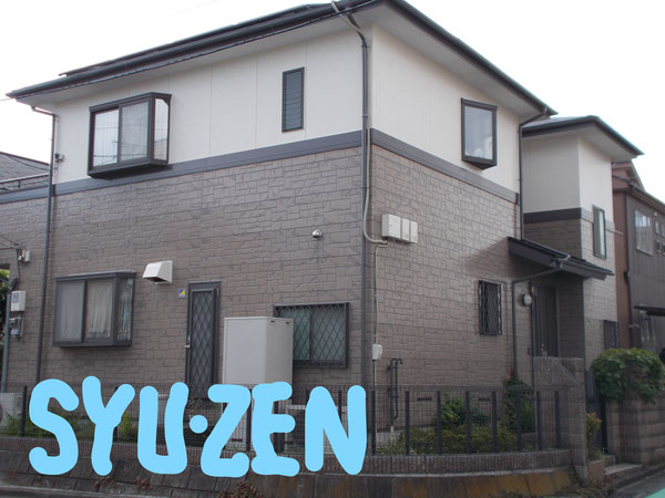 横浜市保土ヶ谷区新桜ケ丘周辺 外壁塗装 目地交換