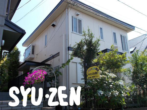 横浜市保土ヶ谷区境木本町周辺 外壁塗装 屋根塗装